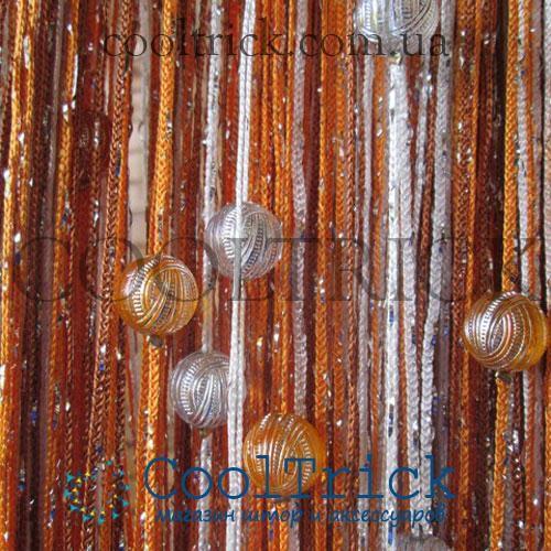 Радуга дождь с Бусинами №1+2+3